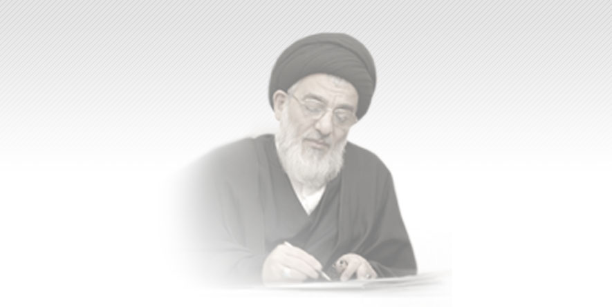 افتتاح مكتب سماحة آية الله العظمى الهاشمي في اصفهان  تزامناً مع ذكرى ولادة الإمام الرضا عليه السلام