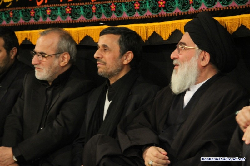 برگزاری مراسم دهه آخر ماه صفر در حسینیه حضرت آیت الله العظمی هاشمی شاهرودی (مشهد مقدس)