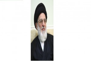 A condolence massage from the Grand Ayatollah Hashemi Shahroudi on the occasion of the death of Haj Qiblai Khoi