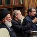 Statement of Grand Ayatullah Hashemi Shahrodi in the beginning of expediency council
